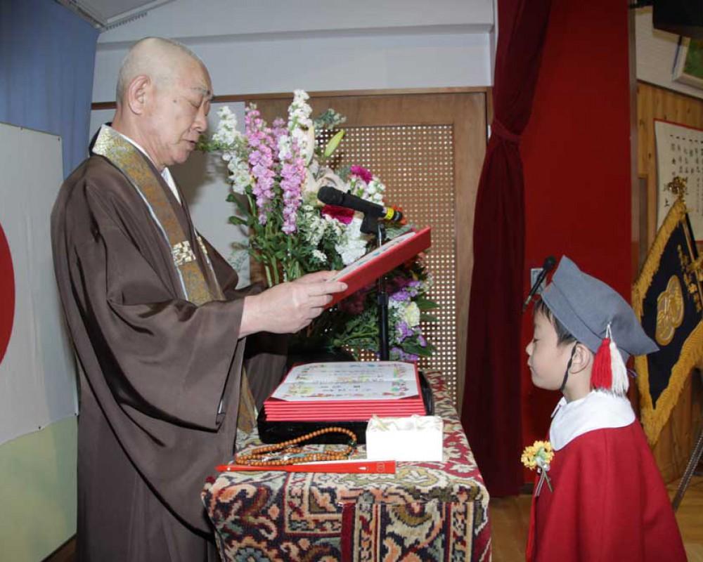 卒園おめでとう