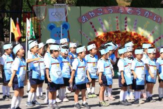 "<span class=""title"">【金の峯幼稚園 運動会】を開催しました!</span>"